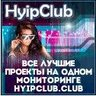 HyipClub.club